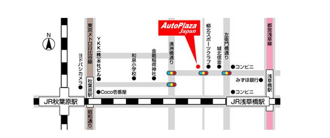 株式会社日本オートプラザ 東京本部の地図